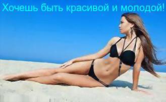 Мотивация для похудения для девушек