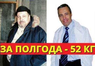 ковальков фото до и после похудения